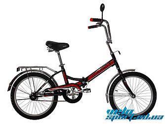 Складной велосипед Салют 20*2009 (простой)