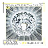 Встраиваемый светодиодный светильник (точечный) Feron C1010 LED с подсветкой