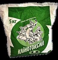 Клинотоксил 5 кг