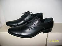 Туфли классические мужские кожаные