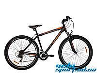 Велосипед Azimut Energy 29 GV Распродажа