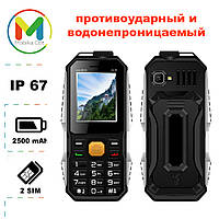 Противоударный телефон Samsung S15 mini