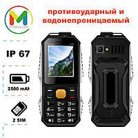 Защищенный противоударный телефон Samsung S15 mini