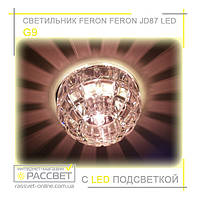 Встраиваемый светодиодный светильник (точечный) Feron JD87 LED с подсветкой, фото 1