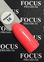 Гель-лак FOCUS premium № 16, 8 мл