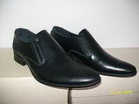 Туфли классические   кожаные (на резинке)