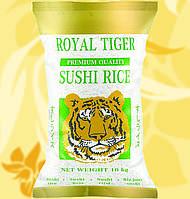 Рис для суши, Royal Tiger, Роял Тайгер,  10кг, RДж