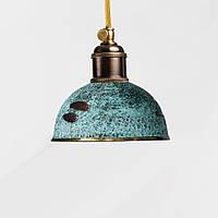 Подвесной светильник латунный Small 3292