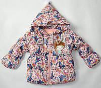 Детская демисезонная куртка для девочки розовая 4-5 лет