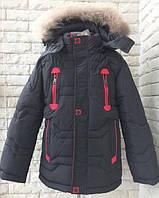 Куртка зимняя на мальчика 110-134 см, возраст 5,6,7,8,9 лет. Черная