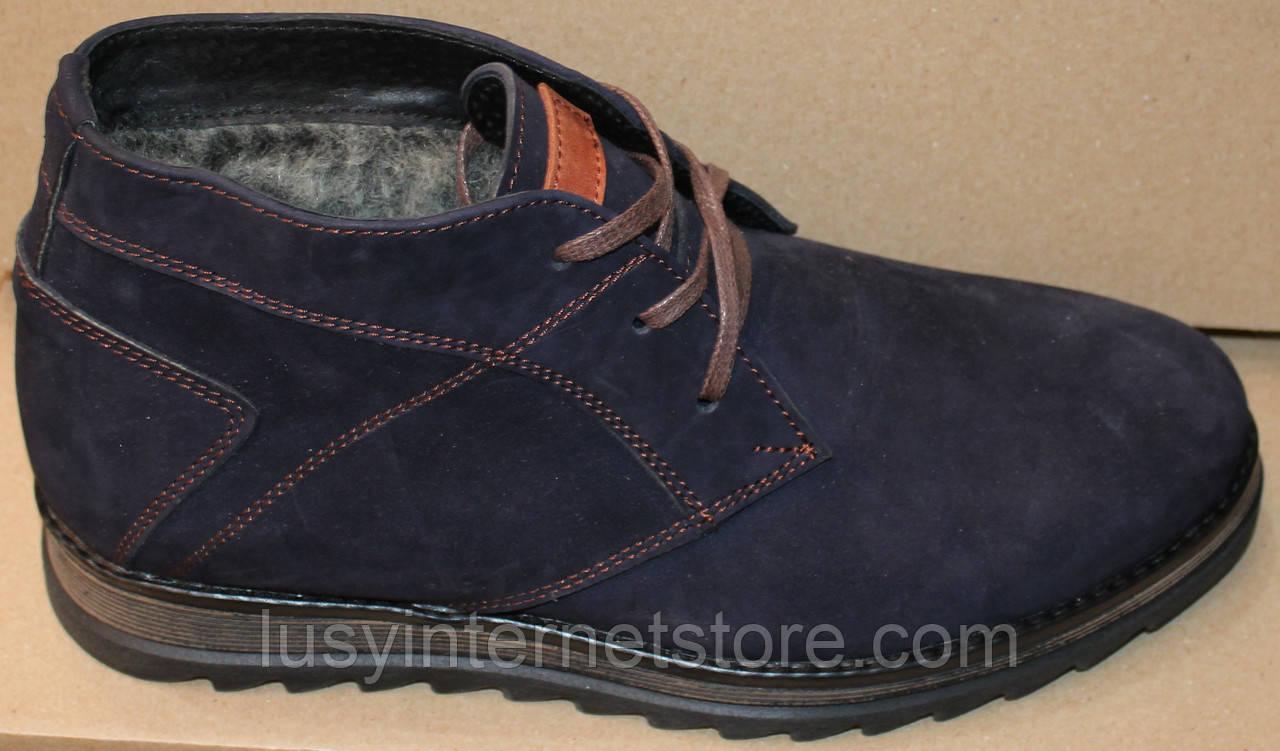Мужские ботинки зимние замшевые от производителя модель ГВЭП5