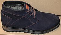 Мужские ботинки зимние замшевые от производителя модель ГВЭП5, фото 1