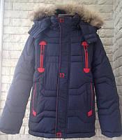 Куртка зимняя на мальчика 110-134 см, возраст 5,6,7,8,9 лет. Темно синяя
