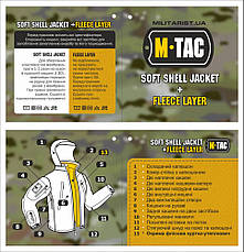 M-Tac куртка Soft Shell с подстежкой Black, фото 3