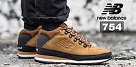 Ботинки New Balance 754 уже на складе!