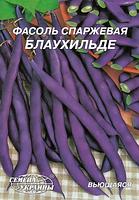 Насіння Гігант Квасоля спаржева Блаухільде 15 г 213 Насіння України