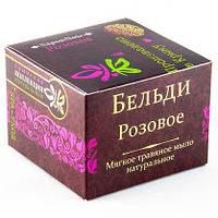 Бельди с «Крымской розой»™Крымская Натуральная Коллекция