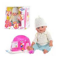 Кукла, пупс Baby  2 соски. BB 8001-E