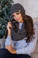 Комплект «Леруа» (шапка и снуд) 4460-8 темно-серый
