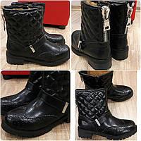 Ботинки Молния3