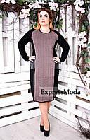 Платье вязаное Комплимент  пудра
