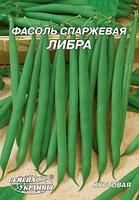 Насіння Гігант Квасоля спаржева Лібра 20 г 171100 Насіння України