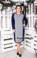 Платье вязаное Комплимент  сине-белый