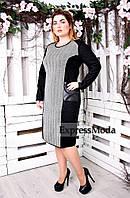 Платье вязаное Комплимент  черно-белый