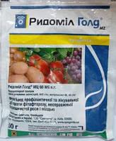 Фунгіцид Ридоміл Голд 50г (2 сотка)