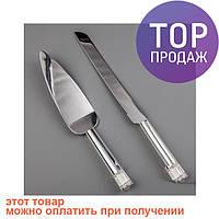 Нож и лопатка для торта Subtlety / свадебные  аксессуары