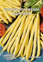 Насіння Гігант Квасоля спаржева Пантера 20 г 171300 Насіння України