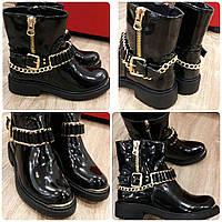 Ботинки Цепи