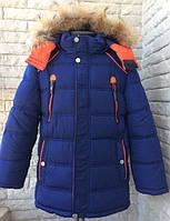 Куртка зимняя 122-146 см. Парка зима на мальчика 7,8,9,10 лет.
