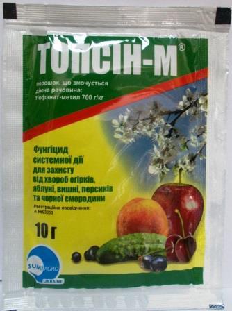 Фунгіцид Топсін-М 10г (1 сотка)