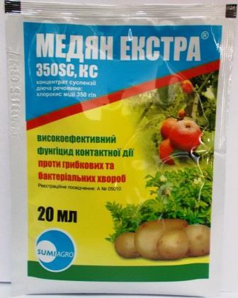 Фунгіцид Медян Екстра 20мл (1 сотка)
