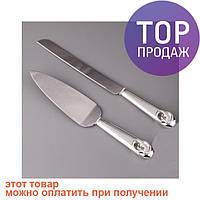 Нож и лопатка для торта Betrothal / свадебные  аксессуары