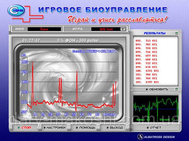 Тренажер Бослаб БОС-Пульс. Модуль «Тест»