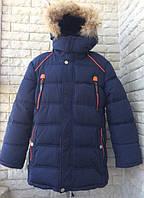Куртка парка зимняя на мальчика 122-146 см, возраст 7,8,9,10,11 лет. Синяя