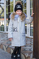 Пальто: Тилли