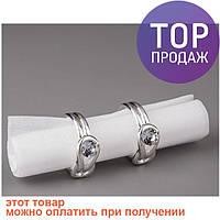 Кольца для салфеток 2 шт. / свадебные  аксессуары