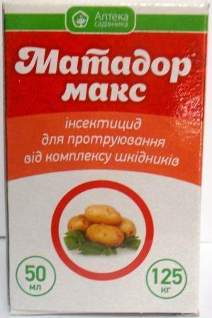 Протруйник Матадор Макс 50мл (125кг картоплі)