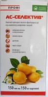 Протруйник АС-Селектив 150мл (150 кг картоплі)