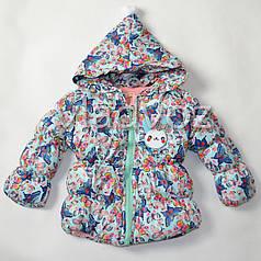 Детская демисезонная куртка для девочки мята 2-3 года
