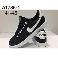 Мужские кроссовки Nike Air Sky High Jordan лицензия оптом (41-45)