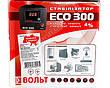 Вольт ЕСО 300 - Лучший стабилизатор для Котла насоса Стабілізатор напруги для газового котла, фото 3