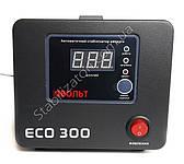 Вольт ЕСО 300 - Лучший стабилизатор для Котла