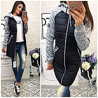 Куртка женская, модель 768,  черная