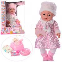 Пупс Кукла, Baby Born BL020G-H-S-UA, Беби Борн.