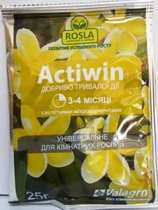 Добриво Actiwin універсальне 25г (тривалої дії 3-4 місяці)
