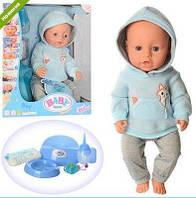 Пупс Кукла Baby Born BL030M 8 функций, 9 аксессуаров